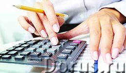 Услуги бухгалтера-калькулятора - Финансовые услуги - На сегодняшний день, большинство организаций (р..., фото 1