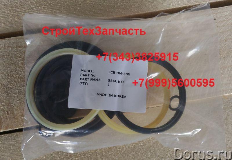 Ремкомплект (комплект уплотнений) JCB HM 380 - Запчасти и аксессуары - Продается ремкомплект (компле..., фото 1