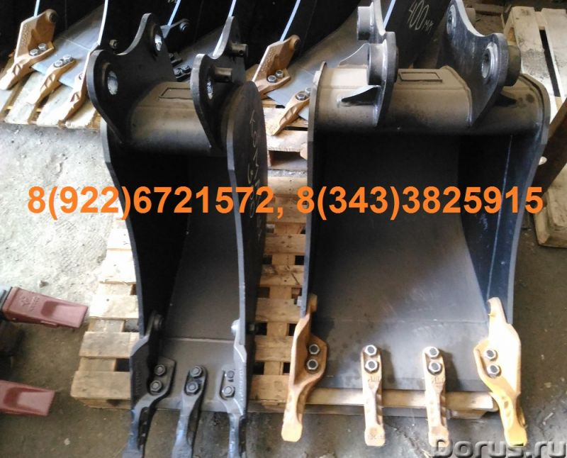 Ковш Hyundai H940 шириной 30 40 60 см - Запчасти и аксессуары - Имеются на складе ковши шириной 30..., фото 2