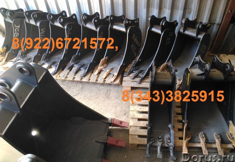 Ковш Hyundai H940 шириной 30 40 60 см - Запчасти и аксессуары - Имеются на складе ковши шириной 30..., фото 4