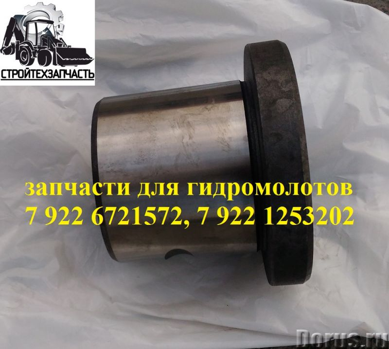 Втулка нижняя инструмента гидромолота Powerking PK 45 BL - Запчасти и аксессуары - Втулка нижняя инс..., фото 2