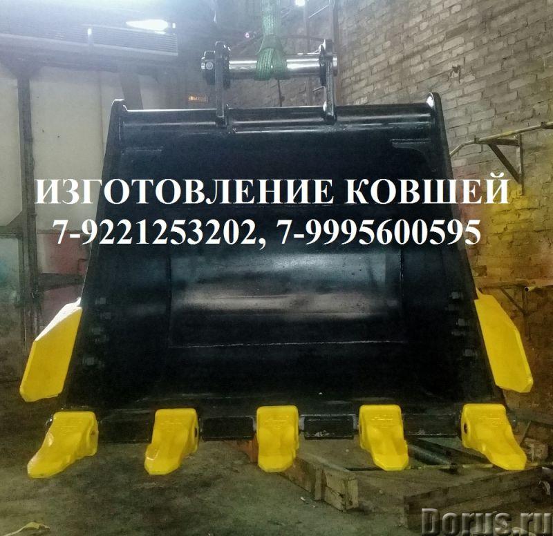 Ковш кубовый для Hyundai R180 R170 R200 R210 R220 - Запчасти и аксессуары - Ковш кубовый для Hyundai..., фото 1