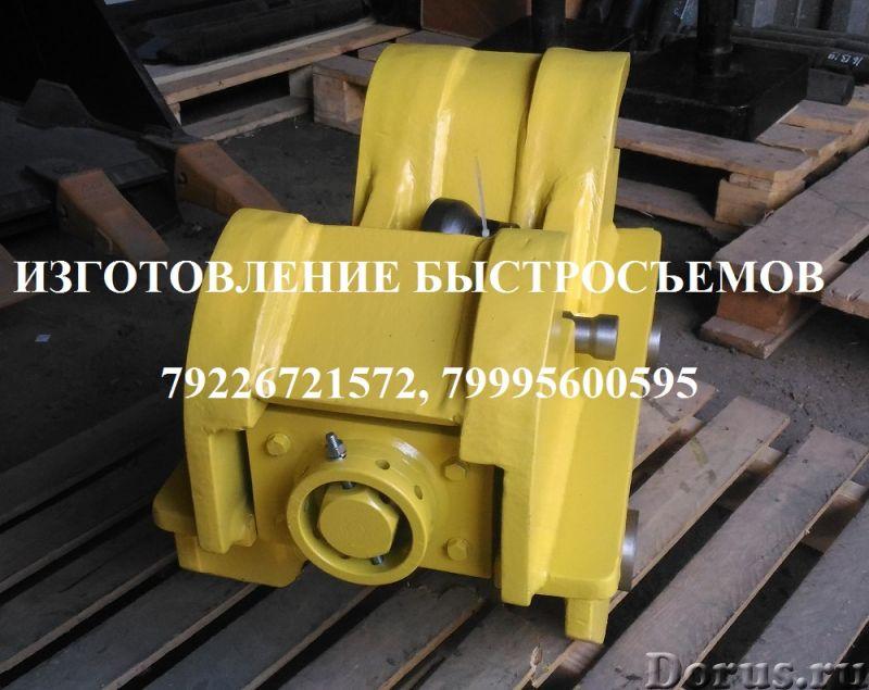Быстросъем механический для экскаватора Хундай R170W R180W R160LC R180LC - Запчасти и аксессуары - Б..., фото 1