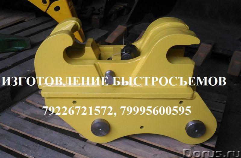 Быстросъем механический для экскаватора Хундай R170W R180W R160LC R180LC - Запчасти и аксессуары - Б..., фото 2