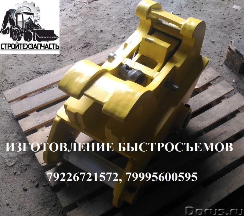 Быстросъем механический для экскаватора Хундай R170W R180W R160LC R180LC - Запчасти и аксессуары - Б..., фото 3