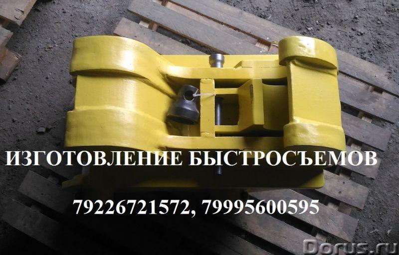 Быстросъем механический для экскаватора Хундай R170W R180W R160LC R180LC - Запчасти и аксессуары - Б..., фото 4