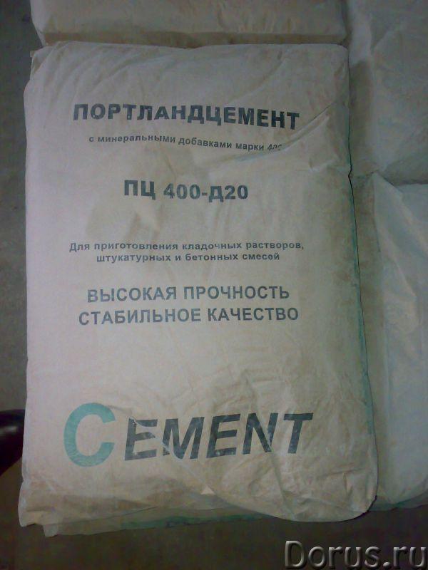 """Цемент М-400 """"УралЦемент"""" - Материалы для строительства - Твердение цемента. При растворении цементн..., фото 1"""