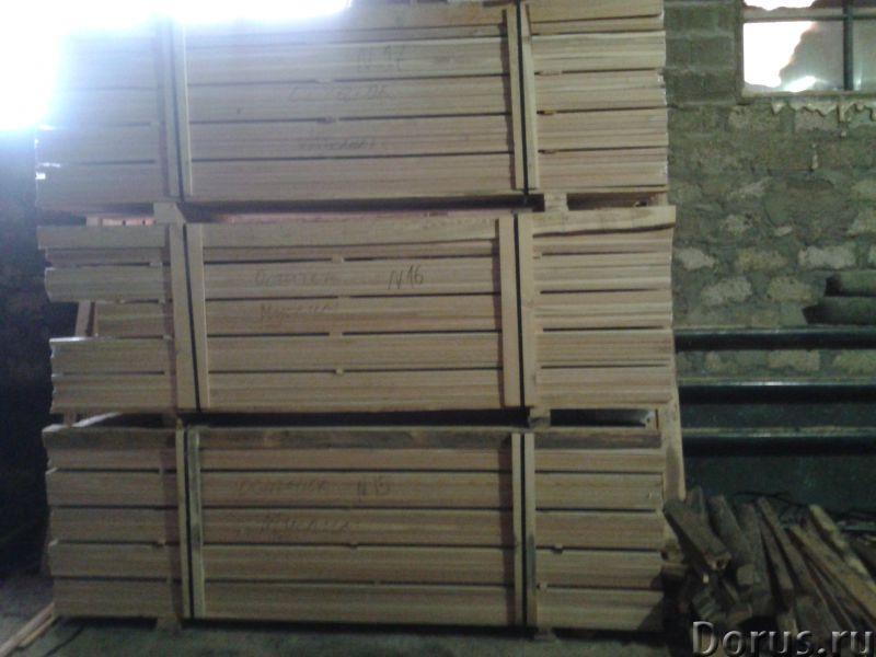 Вагонка КЕДР - Материалы для строительства - Вагонка из сибирского кедра 90; 110х12, 5; 14х2, 0-3, 0..., фото 3